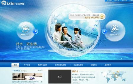 惠州七芯膜净化环保有限公司