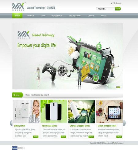 Maxeed Technology web