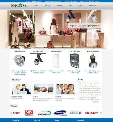 Shenzhen Encore LED Co., Ltd