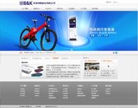 深圳邦凯科技有限公司
